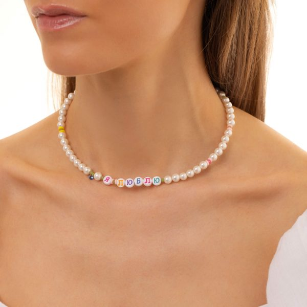 Shell pearl, glass beads, letter – acrylic, chain, clasp – stainless steel 304